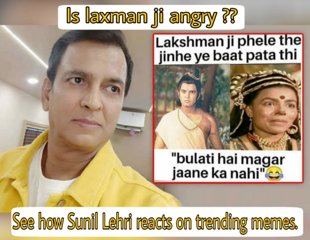 Lakhsman reacts to meme